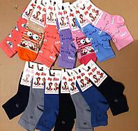Детские носочки ТМ Африка на возраст 5-6 лет (18 размер)