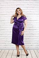 Женское модное фиолетовое платье ниже колена 0768 / размер 42-74 / батал