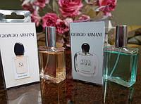 Мини парфюмерия 30 мл