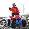 Детский квадроцикл M 3607 EL-3-4: 12V, 180W, EVA-колеса, кожа - КРАСНО-СИНИЙ - купить оптом