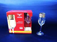 Бокал для шампанского Тулип  Версаче  6х 200мл GE08-160 (4шт)