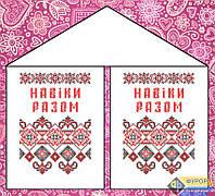 Рушники свадебные для вышивки бисером в Украине. Сравнить цены ... ecb1e49336ccf