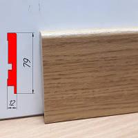 Деревянный прямоугольный плинтус из МДФ, высотой 79 мм, 2,8 м Дуб