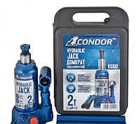 Гидравлический домкрат CONDOR 2т (пластиковый кейс)
