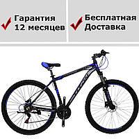 """Велосипед Titan Urban 29"""" Black-blue-Gray"""