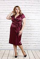 Женское модное платье ниже колена цвет бордо 0768 / размер 42-74 / батал