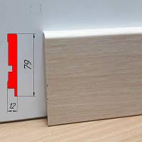 Плинтус МДФ строгой формы, высотой 79 мм, 2,8 м Дуб молочный