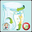Подгузники-трусики Pampers Pants Размер 4 (Maxi) 8-14 кг, 104 подгузников, фото 7