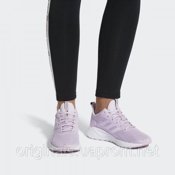 Беговые кроссовки Adidas Questar CC DB1299 Questar Adidas 2018, цена 2 2 331 грн a58aa10 - temperaturamning.website