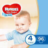 Подгузник Huggies Ultra Comfort 4 Box для мальчиков (7-16 кг) 96 шт (5029053565651)