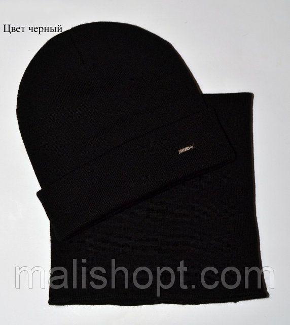 Вязаная шапка для подростков мальчиков