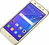 Мобильный телефон Huawei Y5 2017 Gold