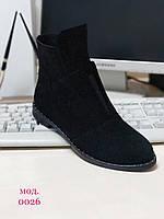 Ботинки с заклепками на подошве замш/кожа