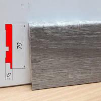 Узкий плинтус МДФ, высотой 79 мм, 2,8 м Дуб сонома серый