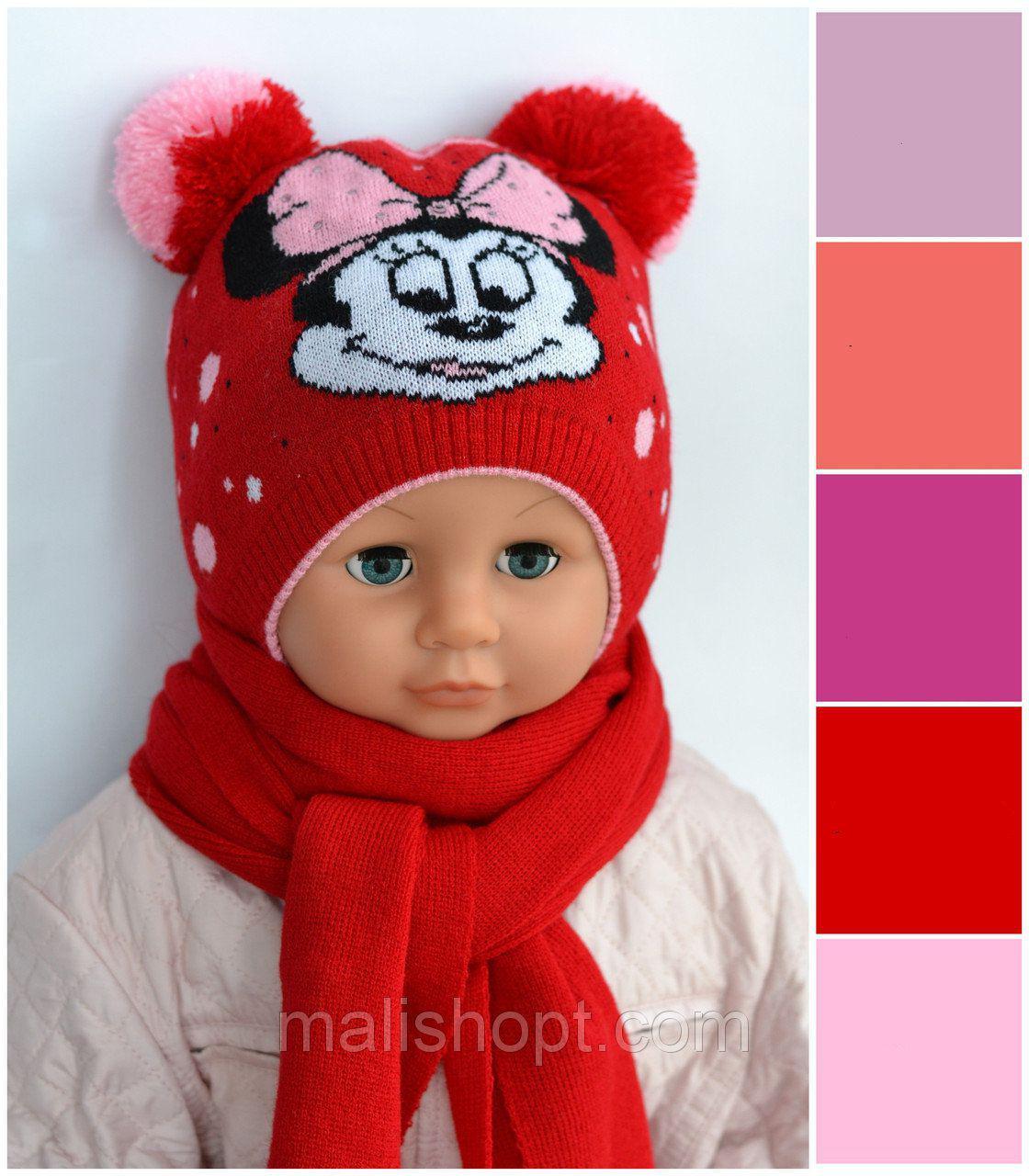 Детская демисезонная шапка с двумя помпонами Микки