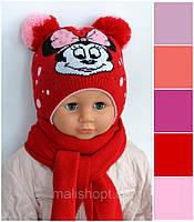 Детская демисезонная шапка с двумя помпонами Микки, фото 1