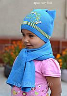 Детская шапка кошка Мяу ушки, фото 1