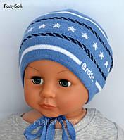 Детская шапка мальчику на год и старше , фото 1