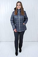 Женская серая куртка больших размеров, весна-осень