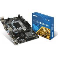 Серверная материнская плата MSI H110M PRO-VH