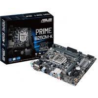 Серверная материнская плата ASUS PRIME B250M-K
