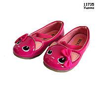 """Туфлі """"Кошенята"""" для дівчинки. 27, 28"""
