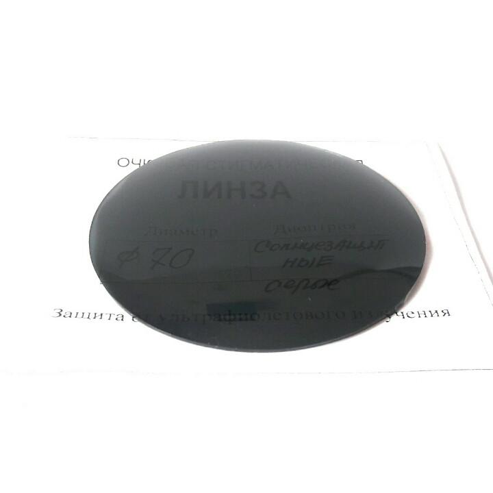 Линзы насыщенного серого цвета для солнцезащитных очков (за пару)