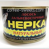 "Нерка ""УстьКамчатРыба"" Лосось натуральный 240г"