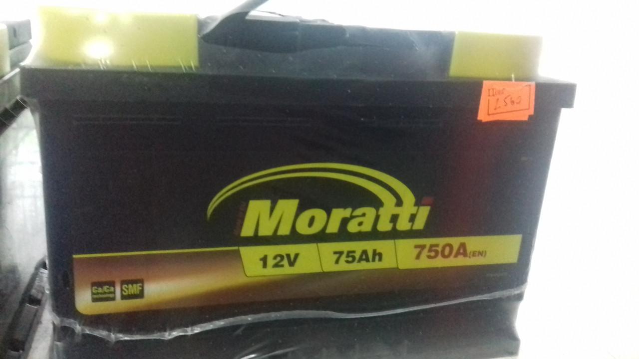 Аккумулятор Moratti 6СТ-75-АЗ (0) Евро