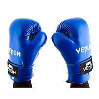 Перчатки для единоборств на липучке Venum KungFu, ММА, 355 Flex, S, M, L, фото 1