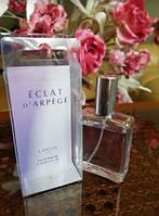 Lanvin Eclat d'arpege міні парфум 30 ml
