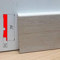 Плинтус МДФ с плёнкой ПВХ, высотой 79 мм, 2,8 м Дуб шамони светлый