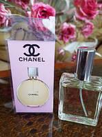 Chanel Chance (Шанель Шанс) міні парфум 30 ml