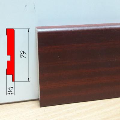 Плинтус МДФ для ламинированного пола, высотой 79 мм, 2,8 м Махонь