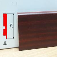 Плинтус МДФ для ламинированного пола, высотой 79 мм, 2,8 м Махонь, фото 1