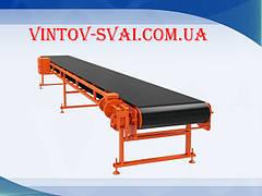 Ленточный транспортер шириной 300 мм