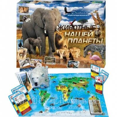 Игра викторина большая Животные нашей Планеты Данко Тойс