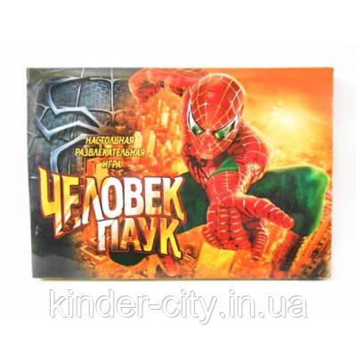 Гра Мала Людина павук Данко Тойс