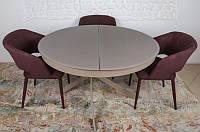 Современный раскладной круглый стол Cambridge фабрики Nicolas, цвет мокко, столешница каленное стекло
