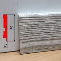 Плинтус для лофта, из МДФ, высотой 79 мм, 2,8 м Монблан грей, фото 1