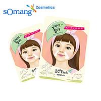 Пластырь для губ Ecopure deep wrinkle line gel BC