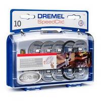 Комплект насадок DREMEL SpeedClic (SC690)
