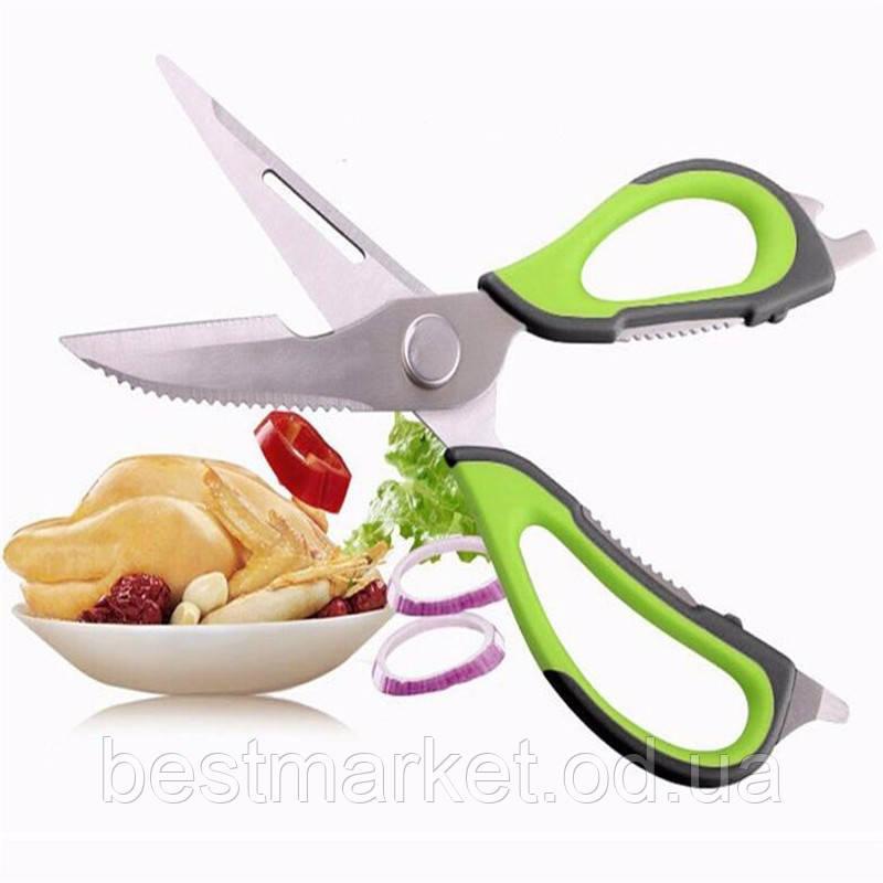Мощные Кухонные Ножницы Многофункциональные 10 в 1 + Чехол с Магнитом