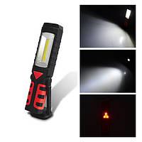 USB перезаряжаемый LED COB Кемпинг Light Emergency Flashlight с магнитной базой для На открытом воздухе Главная Авто
