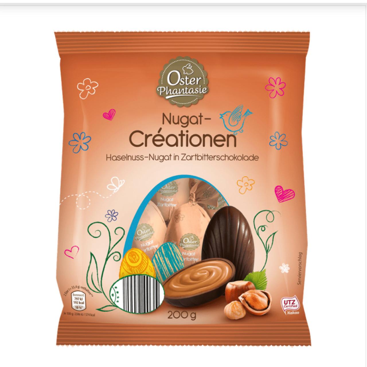 Шоколадные яйца с ореховым кремом (фундук)«OSTER PHANTASIE» 200 g. Германия