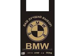 Пакет БМВ 44 * 73 Плотный 45 мкм