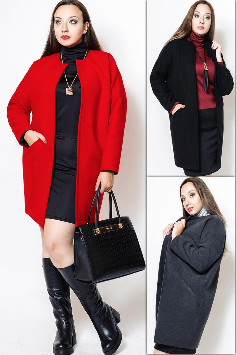 Женские пальто большого размера оптом *МАРГАРИТА* до р.60