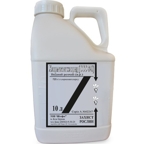 Регулятор роста Хлормекватхлорид (ССС-720); хлормекватхлорид 720 г/л; для предотвращения полегания растений