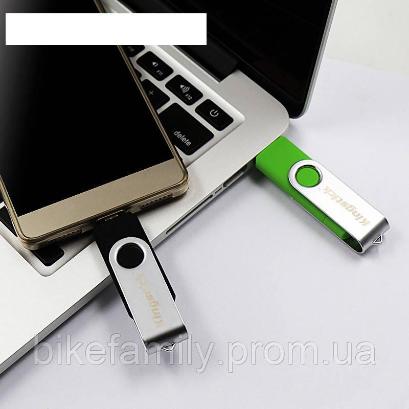 Двух разъемная флешка 32 GB