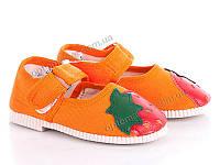 Тапки детские Artshoes 0130 orange